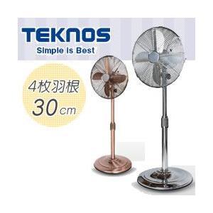 ★最大29倍+クーポン★ テクノス インテリア扇風機 CH-...