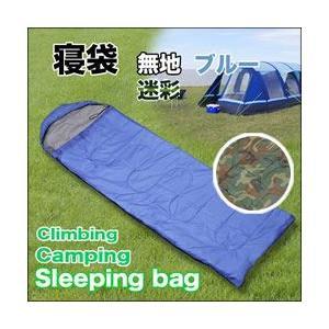 寝袋 携帯寝袋 携帯バッグ付き アウトドアやレジャーにはもちろんスポーツ観戦や防災にも キャンプ寝袋 ねぶくろ 寝ぶ|matsucame