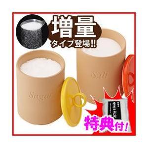 ソルト&シュガー さらさらポット 増量タイプ 調味料入れ 調味料ケース 砂糖 塩 ソルト&シュガー サラサラポット ソルトシュガーポット 砂糖|matsucame