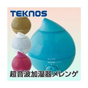 TEKNOS 超音波加湿器 2.8L メレンゲ EL-C301 超音波加湿機 しずく型 超音波式加湿機 アロマ超音波加湿機 アロマ加湿器 EL|matsucame