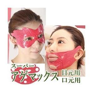 表情筋トレーニング グッズ 表情筋 鍛える 器具 表情筋エクササイズ 顔筋 顔筋肉トレーニング む|matsucame