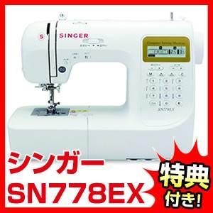 SINGER シンガー コンピューターミシン SN778EX フットコントローラー SN778-EX 電子ミシン|matsucame