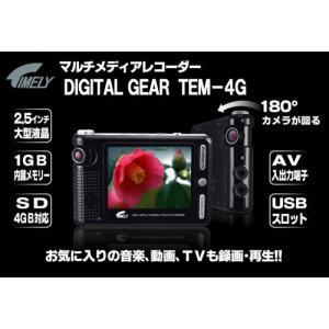 超小型・軽量マルチメディアレコーダー「デジタルギア TEM-4G」動画もデジカメも音楽もこれ1台!コンパクトな手のひらサイズ|matsucame