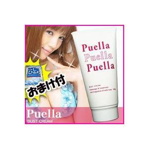 プエルラ Puella バストクリーム グラビアアイドル愛用バストのお手入れクリーム|matsucame