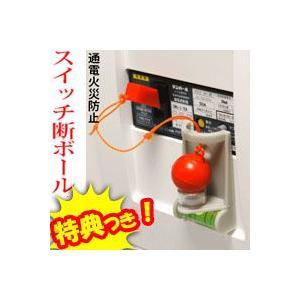 スイッチ断ボール3 地震時のブレーカー遮断装置 ブレーカを自動で落とし通電火災を防ぎます 防災グッズ 配電盤の安全装置として スイッチダンボール を matsucame