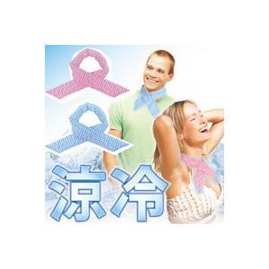 サニースキニー ハッピーネッククーラー 冷感スカーフ 冷感ジェル  水に浸して巻くだけ マジクールと同じ使用法 冷却スカーフ  冷却ジェルパッド|matsucame
