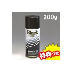 瞬間染毛スプレー ミスターブラック 200g 瞬間 染毛スプレー 気になるところにシュッとひとふき かんたん白髪染めスプ|matsucame