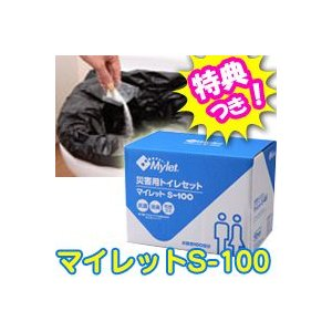 簡易式トイレ100回分 マイレット S-100   水を使わない災害用トイレ 災害時に アウトドアに 汚物袋をセットし凝固剤を袋|matsucame