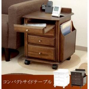 天然木ベットサイドテーブル コンパクトサイドテーブル KP-910V 天然木ベッドサイドテーブル  ベッドサイドに便利 |matsucame