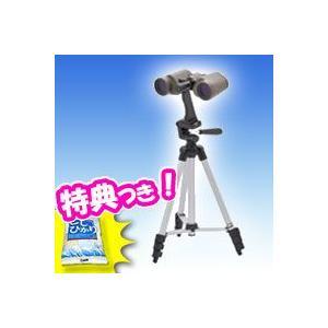 ★最大41倍+クーポン★ kenko ミラージュ 8×30LTD-MIL 観測セット 8倍双眼鏡 スマホ撮影キット付き 野鳥観察、星空観察等に便利な4点セット |matsucame