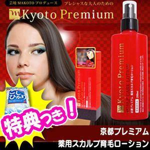 京都プレミアム 薬用スカルプ育毛ローション ローズとザクロのリッチな香り 頭皮ケア ヘアケア スカルプローション 髪|matsucame