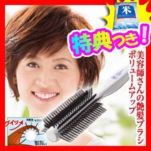 美容師さんの艶髪ブラシ ボリュームアップ セラミド配合天然毛ブラシ ふんわりボリュームアップ ヘアブラシ ヘアーブラシ|matsucame
