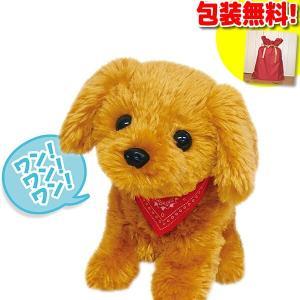 ぬいぐるみ 犬 動くおもちゃ 犬のぬいぐるみ プリンちゃん 動くぬいぐるみ かわいい 可愛い 犬 動く犬のおもちゃ|matsucame