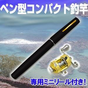 釣竿 ペン型携帯釣竿コンパクトロッド 専用ミニリール付き  ペン型釣竿 小型釣竿 簡単釣竿 釣り竿 魚釣り フィッシングロッド|matsucame