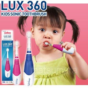 LUX360 子ども音波歯ブラシ ラックス360  電動歯ブ...