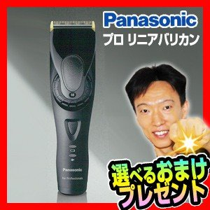 パナソニック プロ用リニアバリカン ER-GP80-K Panasonic プロリニアバリカン 理美容プロ仕様 電動バリカン ER1610P の新型|matsucame