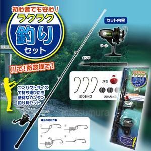初心者用 釣りセット 釣り入門セット 釣り具セット 釣具セット 釣り具キット リール付きロッド、おもり、釣り針、浮きなど|matsucame