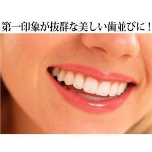 インスタントスマイル 下歯用 上歯用 スマイル 入れ歯 男女兼用 つけ歯 仮歯 女性用 男性用 前歯 い|matsucame|04