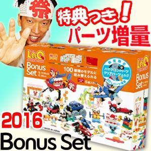 LaQ ラキュー ボーナスセット 2016 専用ケース+作り方本付き ハマクロンパーツとクリアパーツが増量 1150ピース 知育玩具|matsucame