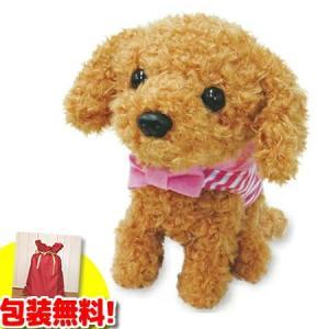 よびかけアクション 愛犬モカちゃん 動くぬいぐるみ 動くおもちゃ 呼びかけアクション かわいいワンちゃん トイプードル 愛犬モカチャン|matsucame