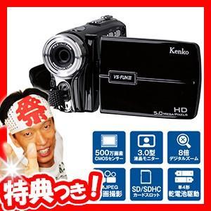 ハイビジョンデジタルムービーカメラ LEDライト搭載 8倍デジタルズーム 3.0型液晶搭載 デジタルビデオカメラ デジタルムービー ハイビジョンビデオカメラ|matsucame
