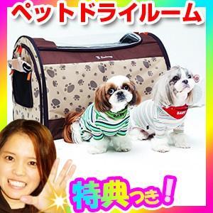 ペットドライルーム ペット乾燥室 ペット用ドライヤー ペットドライヤー 犬用ドライヤー 猫用ドライヤー ペット乾燥機 動物乾燥機 動物ドライヤー|matsucame