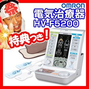 omron オムロン 電気治療器 HV-F52...の関連商品7