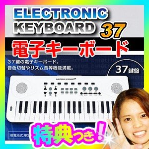 電子キーボード37 MCT-11 エレクトリックキーボード 電子ピアノ37鍵盤 電子キーボード 音色切替 リズム音機能 録音機能|matsucame