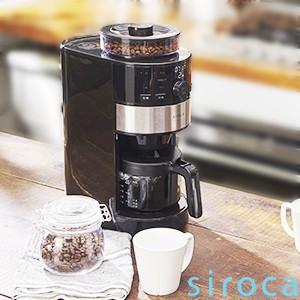 ■コーヒー豆3袋プレゼント■ シロカ siroca コーン式全自動コーヒーメーカー SC-C111 全自動コーヒーメーカー コーヒーミル内臓 【9/1出荷予定】|matsucame