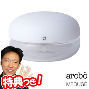 セラヴィ arobo 新型 空気洗浄機 メデューズ CLV-5000 アロボ 水で空気を洗う 新型 空気洗浄器 LED照明 間接照明 アロマディフューザー 加湿器|matsucame