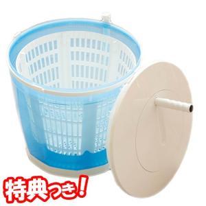 (500円クーポン配布中) VERSOS VS-H015 極洗エコスピンウォッシャー 手動洗濯機 小...