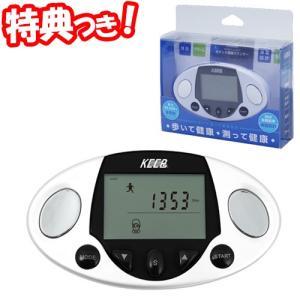 MEHR-34 KEEPS ポケット健康カウンター 歩数計 体脂肪計 時計 アラーム 歩数カウンター|matsucame
