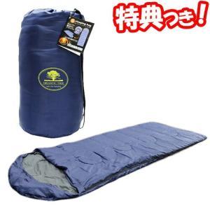 耐冷-10℃ スリーピングバッグ MCO-53 温かい寝袋 収納バッグ付 アウトドア 被災地 災害対策 停電 地震 登山  防災対策 キャンプ寝袋 布団 ねぶくろ