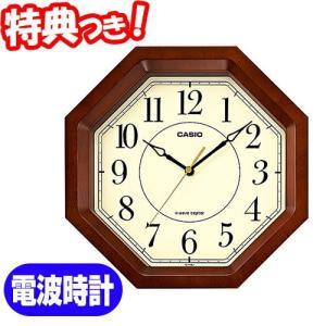CASIO カシオ 八角電波時計 八角掛け時計 八角壁時計 八角壁掛時計 八角掛時計 八角クロック 木枠 かけ時計 風水 では幸運の八角形