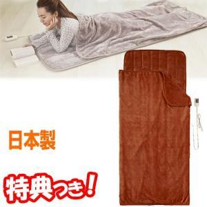 あったか寝ころんぼマット SB-NM903CA SB-NM903GJ 椙山紡織 ホットマット 電気マット 電気マットとカバーのセット 寝袋型電気毛布