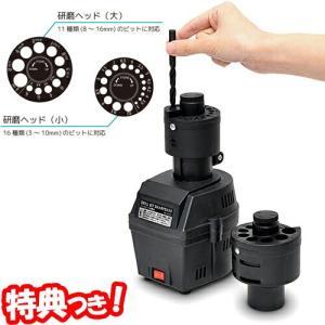 ドリルビット研磨機 電動研磨機 ドリルビットシャープナー VS-TL3100 ブラック 電動工具 DIY VSTL3100