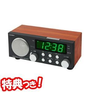 ナイトコンポ ラジオ付き目覚まし時計 YT5273RGY 時計付きラジオ AM・FMラジオ レトロ調仕上げのデジタルラジオ時計|matsucame