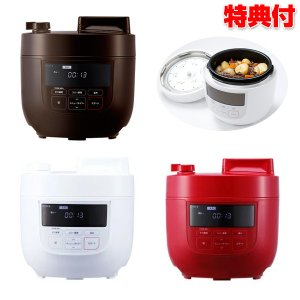 siroca シロカ 4L電気圧力鍋 SP-4D151 レシピ本付き 1台6役 圧力調理器 無水調理器 蒸し調理機 炊飯 電気圧力なべの商品画像|ナビ