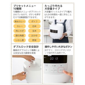 圧力鍋 電気 ホワイト レッド 赤 白 シロカ おすすめ 人気 初心者 レシピ付 4L 電気圧力鍋|matsucame|04