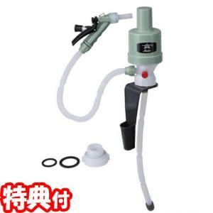 アラジン×タカギ ポリカンポンプ BFPKP 給油ポンプ・空気圧で給油するので電池が不要な給油ポンプ...