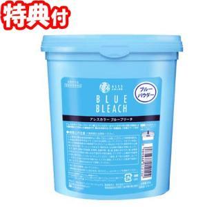 アレスカラー ブルーブリーチ 500g 1剤 脱色剤 ハイブリーチ ブリーチ剤 ALES COLOR BLUE BLEACH 業務用 サロン用 は matsucame