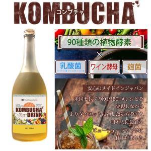 BLコンブチャドリンク 710ml アップルマンゴー味 酵素ドリンク 健康飲料 健康食品 KOMBUCHAドリンク コンブチャクレンズ 酵素飲料 よ matsucame 02
