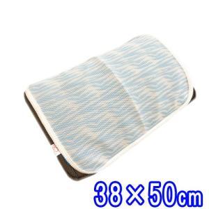 サラッと快乾枕カバー 38×50cmm サラサラ快適まくらパッド 通気性抜群 ハニカム構造 ひんやり マクラカバー まくらカバー