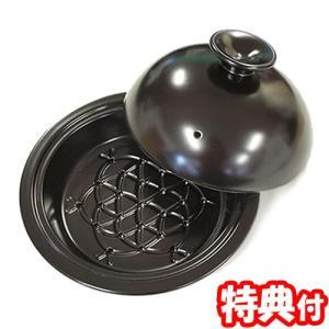 スリッシュ ボーヤ 直径21cm スチームクッキングプレート 蒸し器 蒸し料理 Slish Boya お鍋にのせるだけ 一人用サイズ 陶器皿