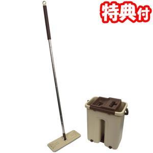 スクイーズモップ SKM60 モップ絞り器セット 手を使わず絞れる 水拭きモップ 掃除モップ 床掃除 床洗浄 脱水