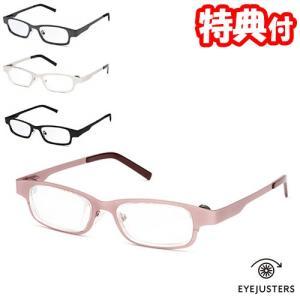 老眼鏡 シニアグラス 度数 おしゃれ 男性 女性 レディース メンズ 通販 婦人用 紳士用 あ|matsucame