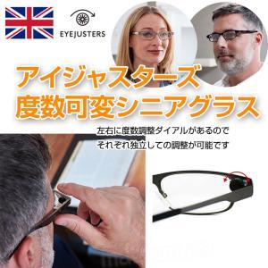 老眼鏡 シニアグラス 度数 おしゃれ 男性 女性 レディース メンズ 通販 婦人用 紳士用 あ|matsucame|02