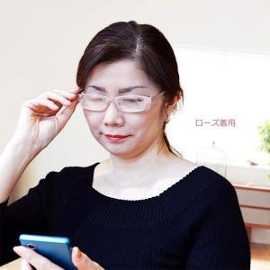 老眼鏡 シニアグラス 度数 おしゃれ 男性 女性 レディース メンズ 通販 婦人用 紳士用 あ|matsucame|05