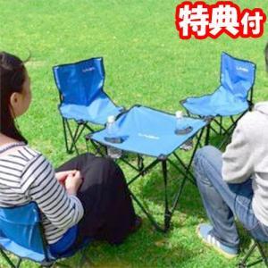 折りたたみチェアー&テーブル5点セット ST-002 折り畳み椅子4+テーブル1 専用バッグ付き ST002 コンパクトに持ち運べる[6月上旬入荷予定]