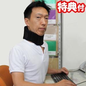 日本製 ネックレストサポーター首サポーター 首まくら■商品特長長時間の使用も可能な装着感!軽くてやわ...